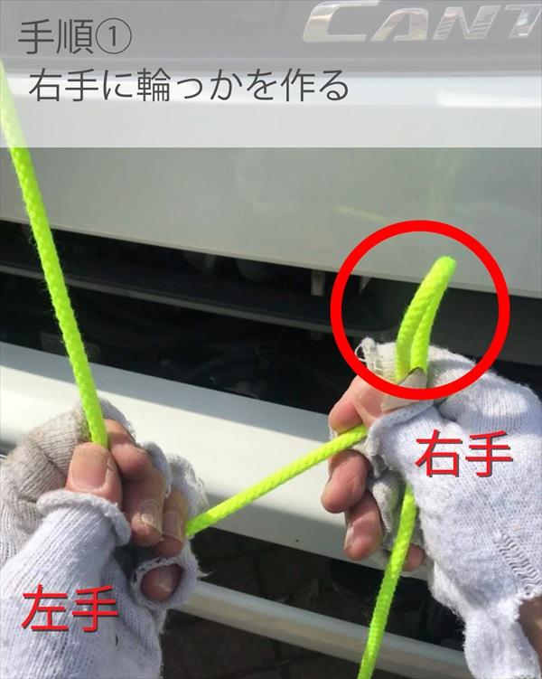 首吊り ロープ 結び方